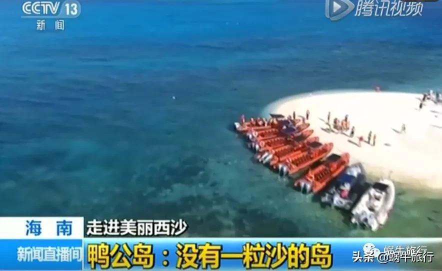 仅对中国人开放!我国最后的海洋处女地-西沙群岛