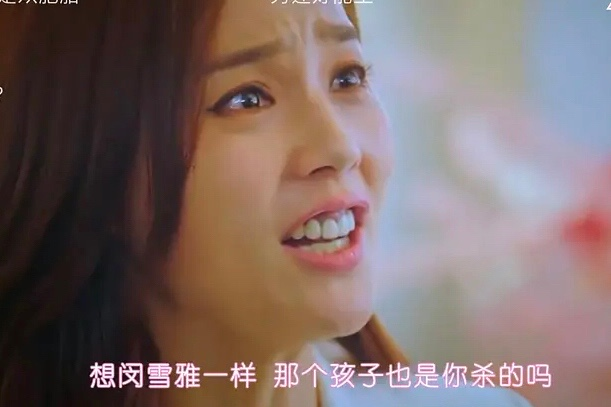 《顶楼3》收视率稳步下跌!锡京是秀莲亲生女儿设定被吐槽很离谱