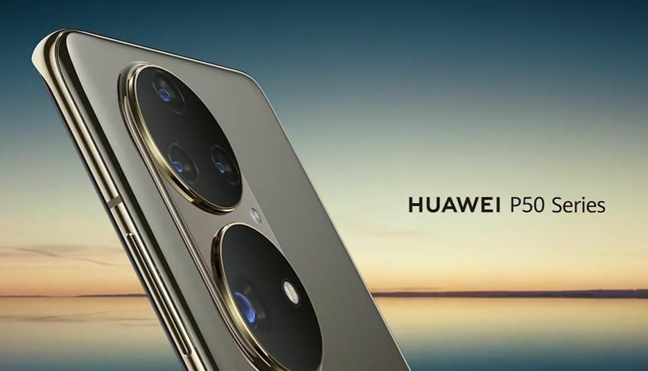 华为P50将于7月29日上市!首波可能只有4G机型,是遗憾更是胜利