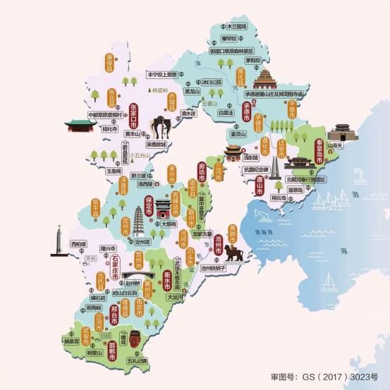 高清版 || 最新各省独立版高清旅游地图(赶紧收藏)