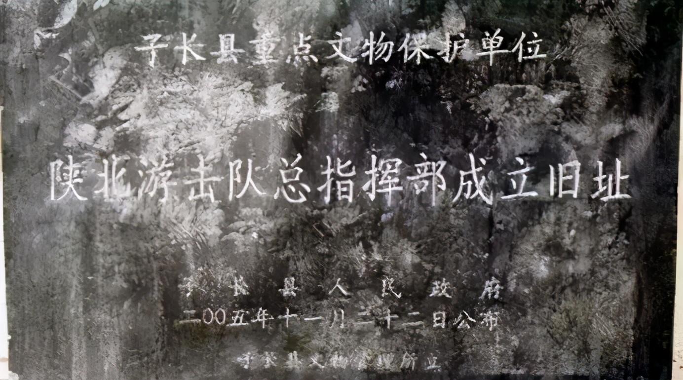 团长高福源文武双全,深得张学良器重,后秘密加入我党,可惜早逝