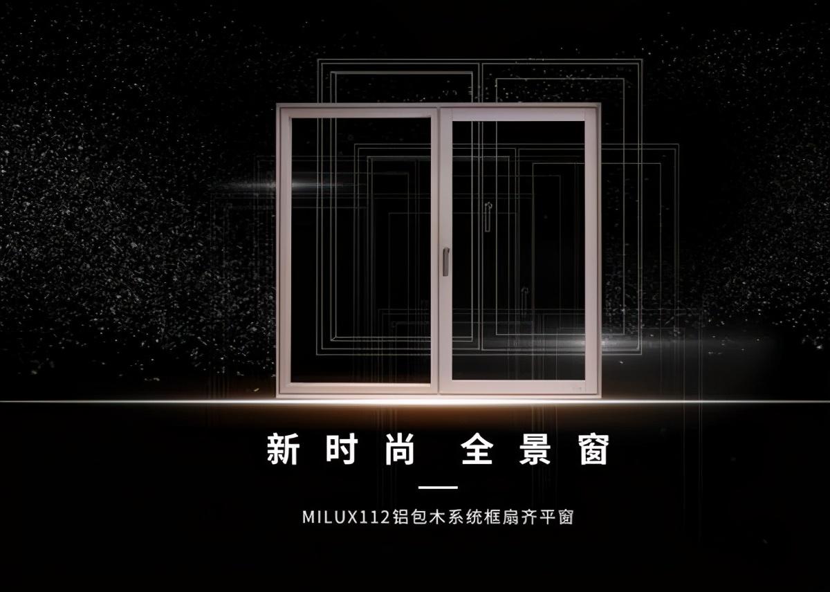 """行业大咖变身""""爆梗王""""?2021米兰之窗时尚大赏华丽开启"""