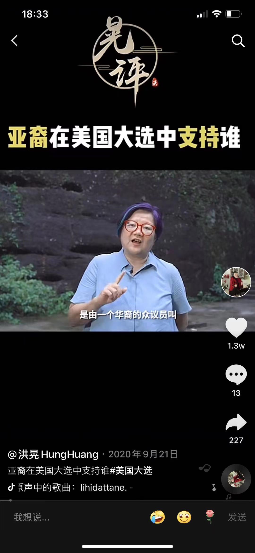 """""""时尚女魔头""""洪晃-用抖音观察记录中国设计"""