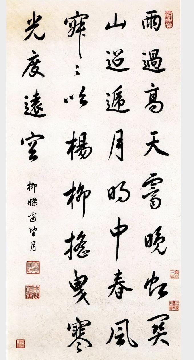 康熙帝文化水准很高?207年后,陈寅恪入宫调查得出相反结论