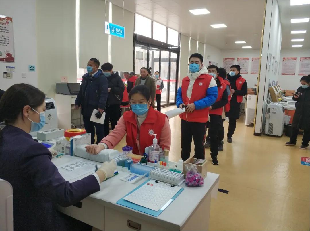 荥阳市新联会开展无偿献血公益活动