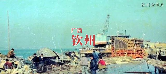 钦州老照片:一中,物资大厦,大花坛,陶瓷厂,南珠大厦,大垌矿