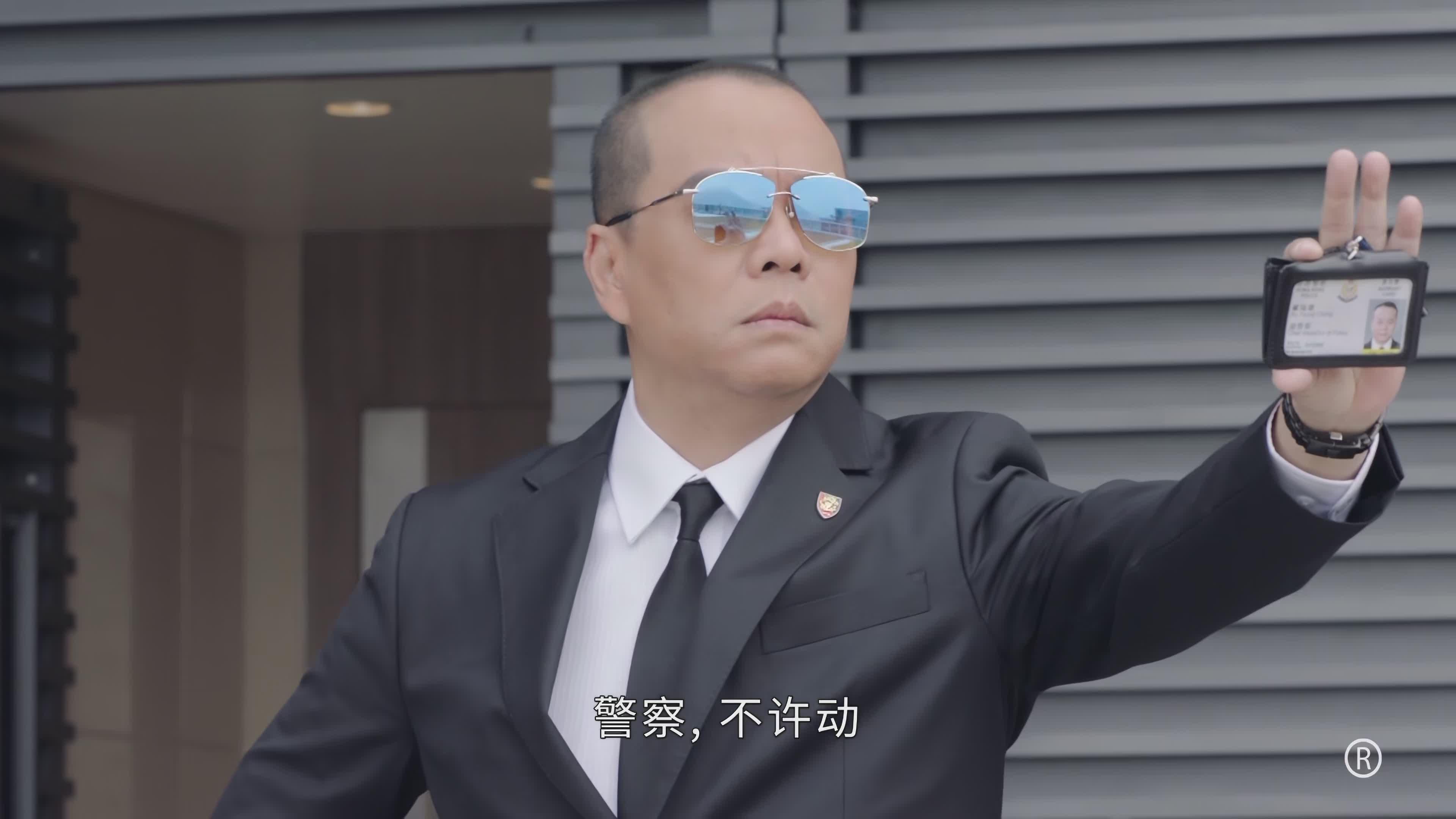 欧阳震华和万绮雯TVB的告别之作《伙计办大事》,且看且珍惜吧