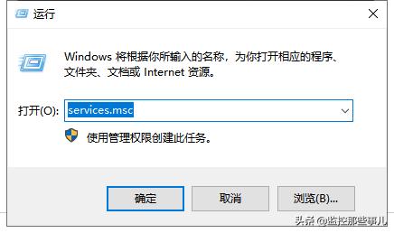 演示以太网没有有效的ip如何解决