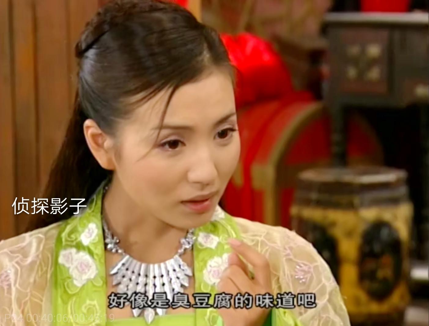《选妃记》中,陈好演的明明是善良女主,怎么表现的像恶毒女配?