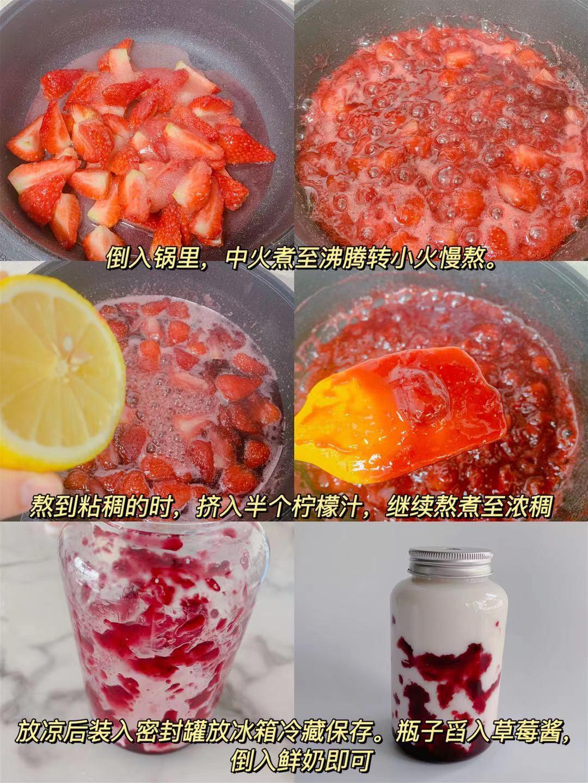 最好喝的3款網紅飲品,自己也能做,食材做法超簡單,收藏起來