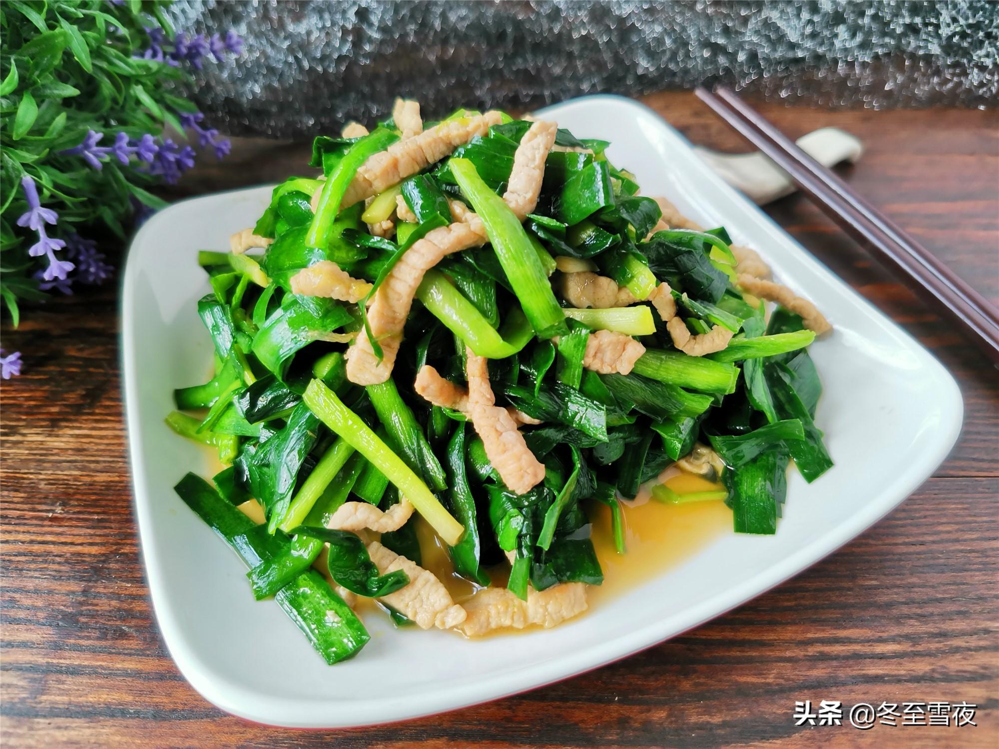 12道韭菜的做法,鲜香味美,鲜味十足 美食做法 第4张