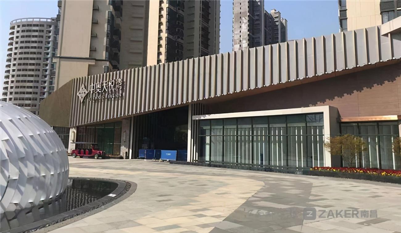 """九江柴桑區中奧天悅灣被指""""套路""""消費者、合同條款不對等"""
