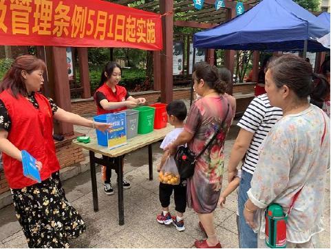 """杭州上城区举办""""浙江省生活垃圾管理条例解读""""公益宣传活动"""