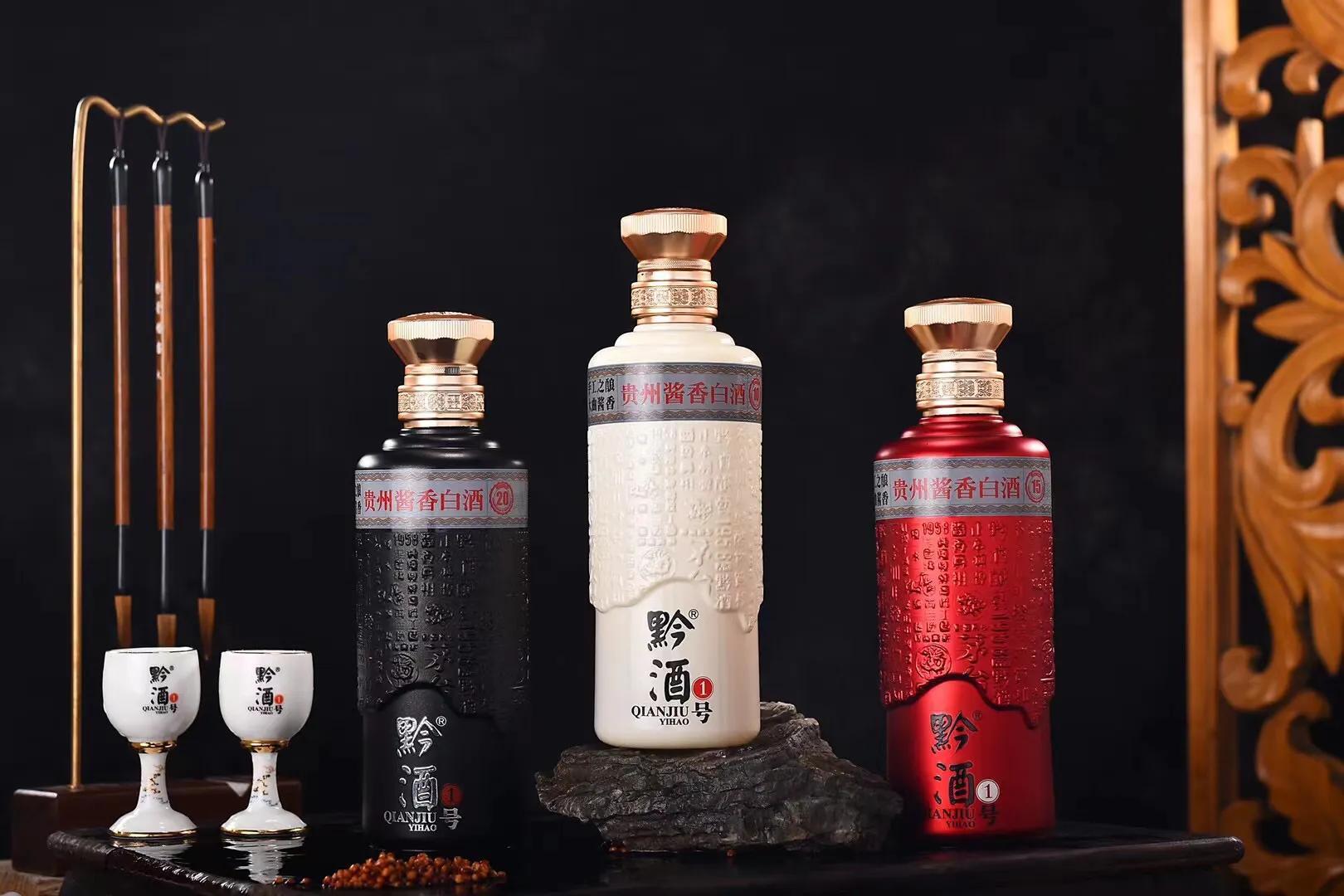 黔酒股份走进酱酒产区学习提升品质追求卓越
