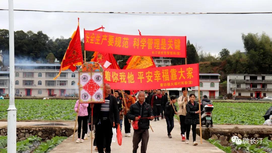 长汀童坊大埔村:民俗踩街掀起春耕春种生产新热潮