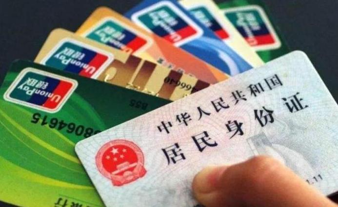 长期不用的未注销银行卡有啥隐患?多年后持卡人会欠银行很多钱吗?