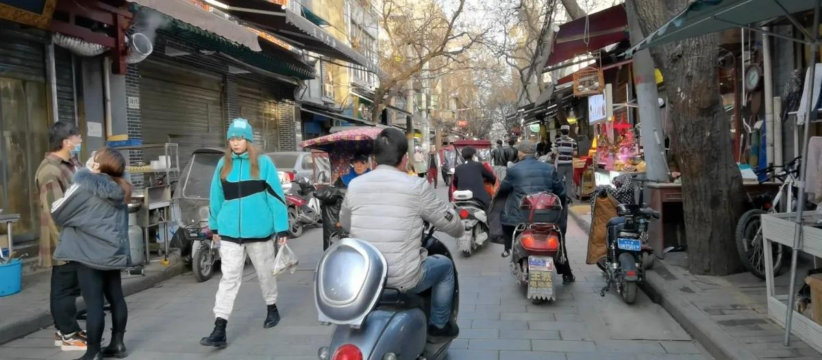 西安城里的街道——大皮院