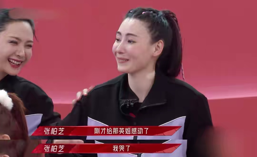 """张柏芝飙泪刷新""""浪姐""""得分纪录,衬出与王霏霏、孟佳的业务断层"""