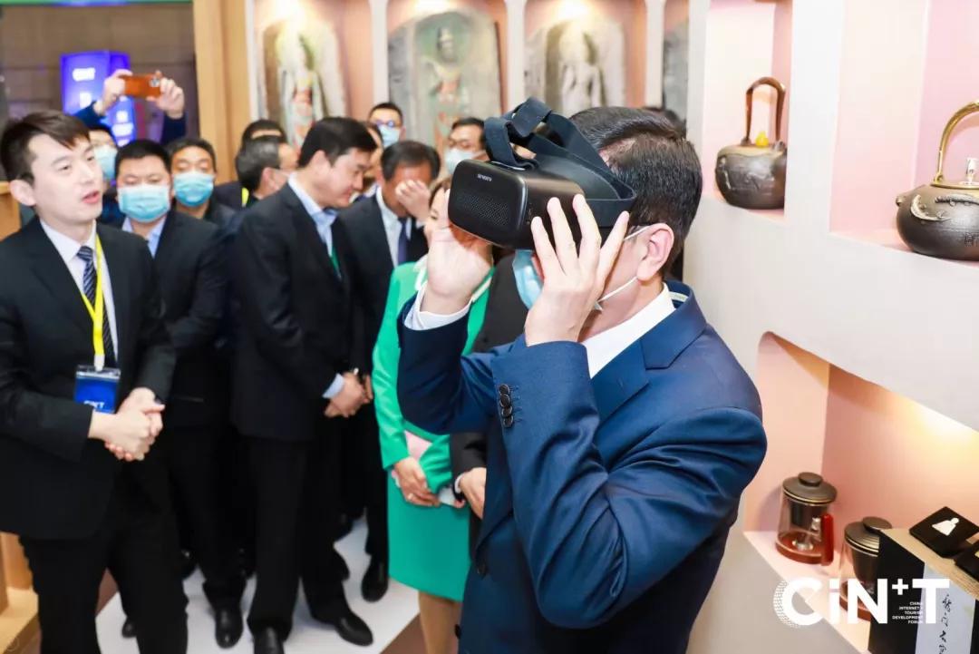 """龙门石窟亮相全国""""互联网+旅游""""发展论坛暨2021河南智慧旅游大会"""