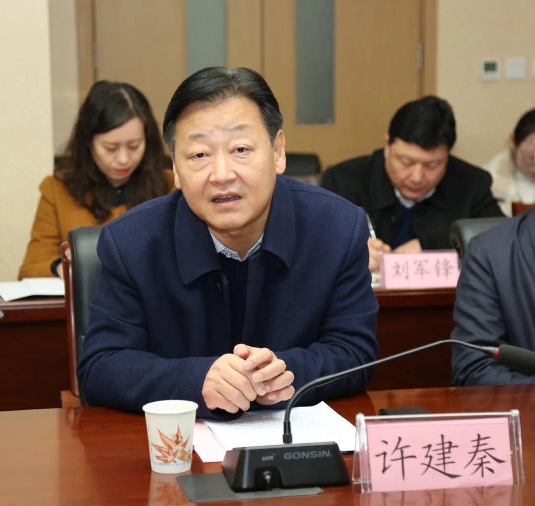省中研院省中医院与陕西医药集团召开战略合作座谈会