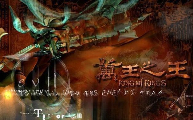 张栋伟:电子游戏不是毒品,网络游戏才是鸦片