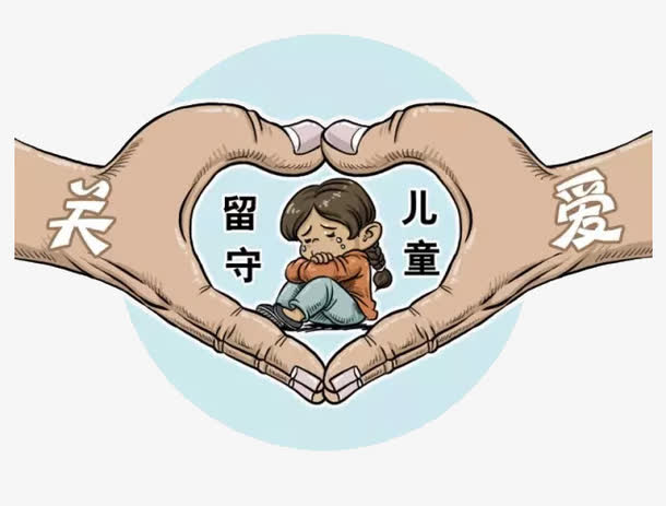 那次生日要了妈妈:一个留守儿童的心声:我只想要爸爸妈妈陪我过一次生日(下)