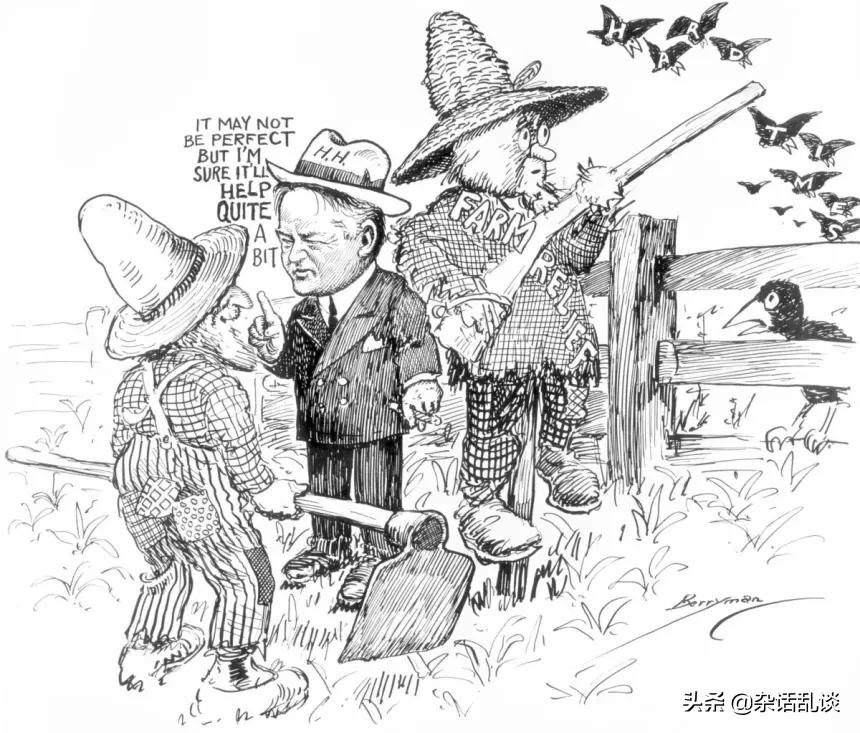 """美国大萧条期间发动""""贸易战""""的启示"""