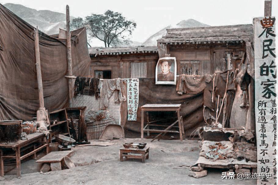 青海老照片:1951年土改中的海东民和县,公审不法地主恶霸