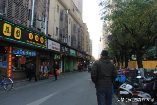 南京8大小吃街,我已经吃过6个了,你呢?