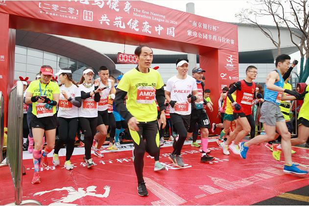 南通市紫琅湖半程马拉松赛在创新区举行