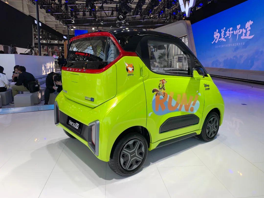 「汽车V报」大众全新高尔夫GTI上市;宝马i3限量版车型官图发布-20210929-VDGER