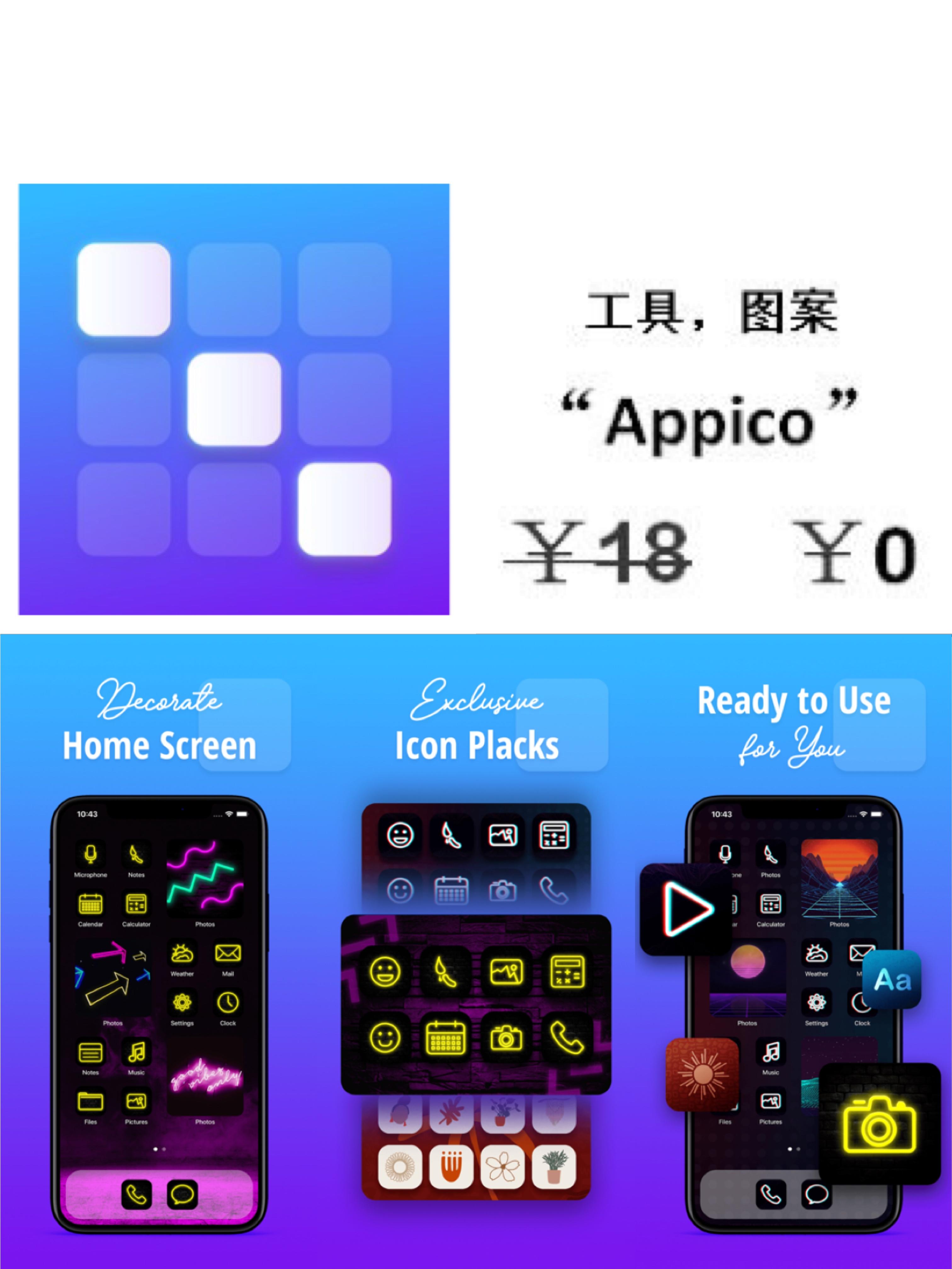 3.31苹果AppStore限免应用推荐