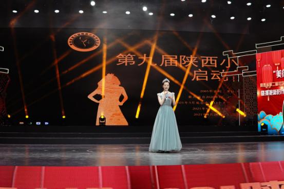 第九届陕西小姐评选注重代言乡村振兴和全域旅游