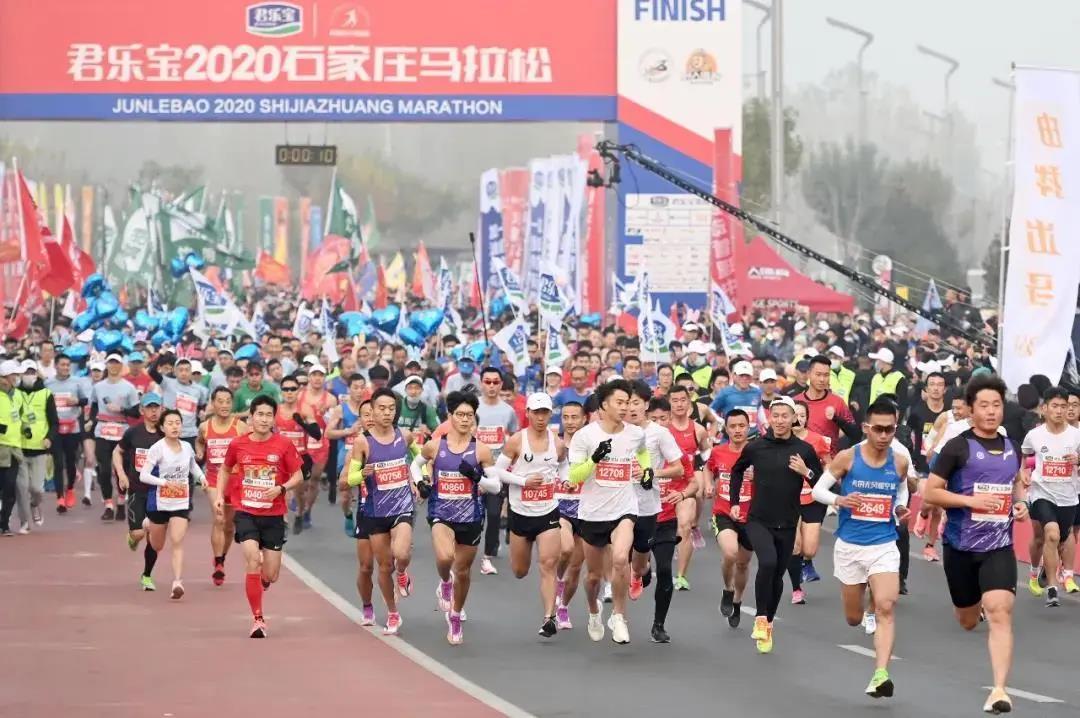 8次冠名石家庄马拉松 君乐宝为健康不停跑