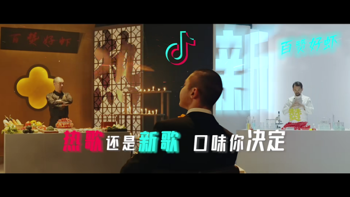 《为歌而赞》将于3月13日开播,节目助力好歌破壁出圈