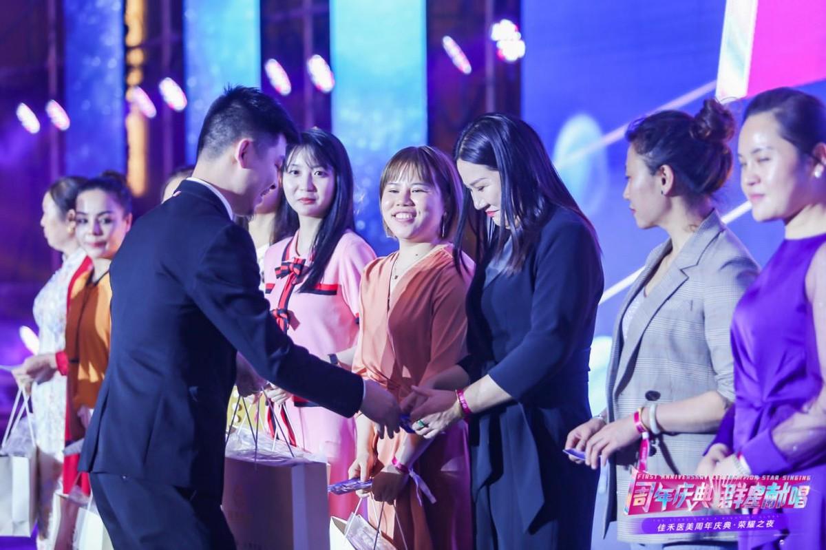 """""""荣耀之夜""""昆明佳禾医美2021年周年庆典·群星献唱圆满落幕"""