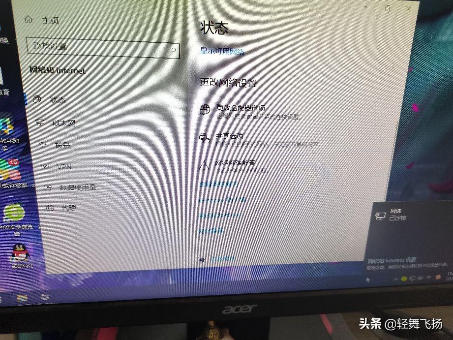 怎样查询电脑的ip
