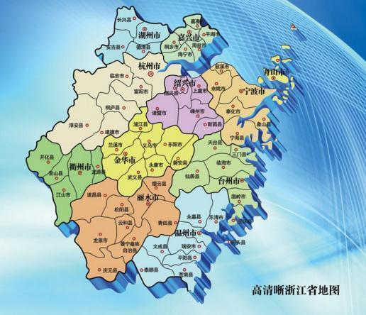 浙江省一个县,人口超60万,名字很多人读错了