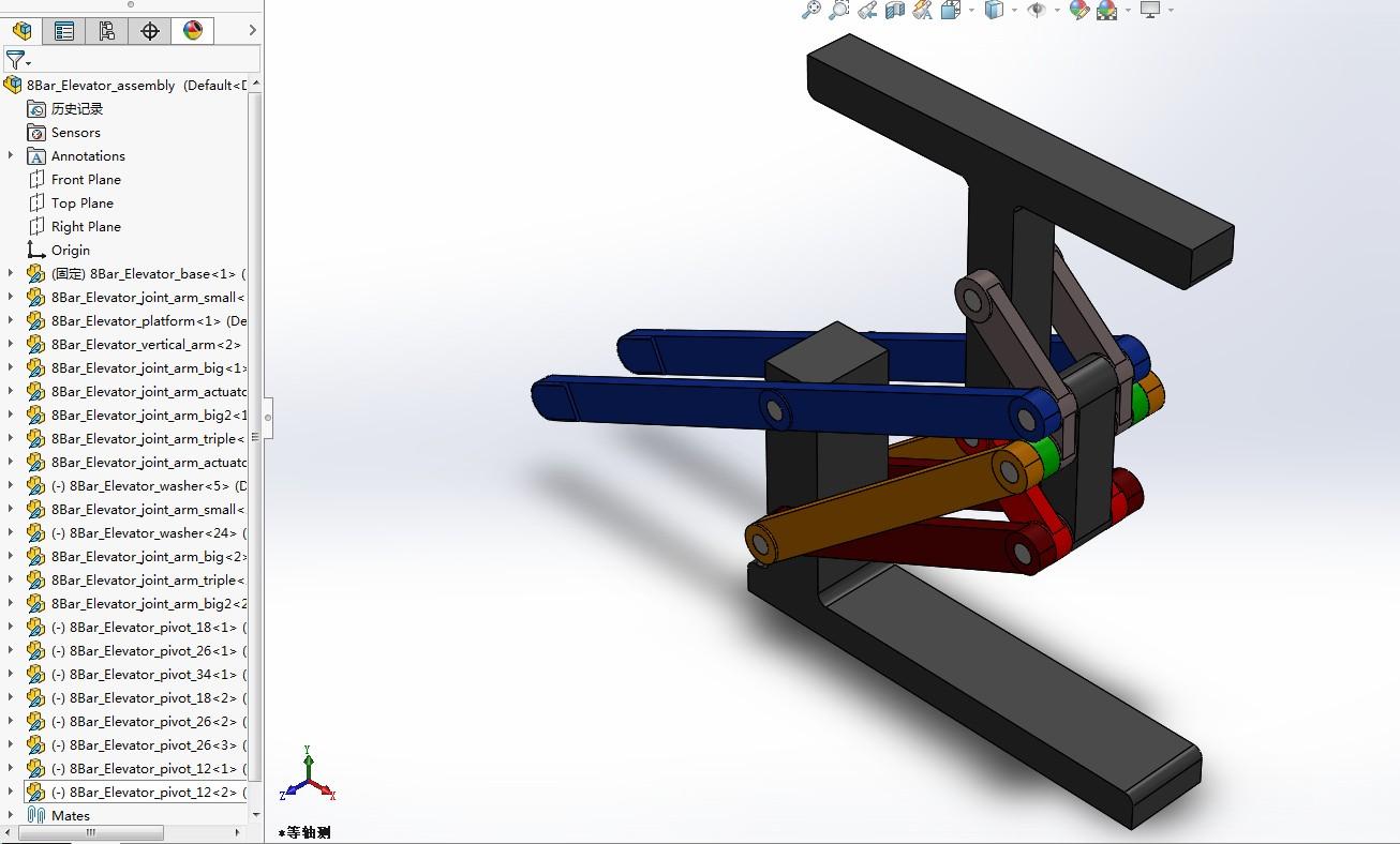 8杆升降机构3D图纸 Solidworks设计 附多种格式