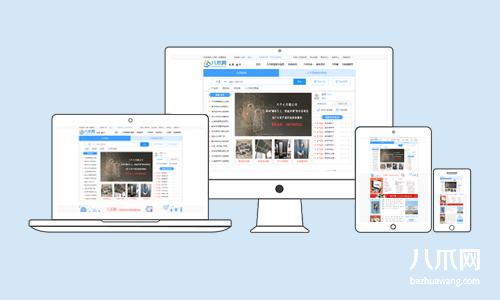 网站单页面如何进行优化?
