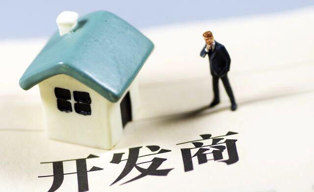 """又一""""中国房产贬值时间表""""可信么?看王健林精准预测,或成真?"""