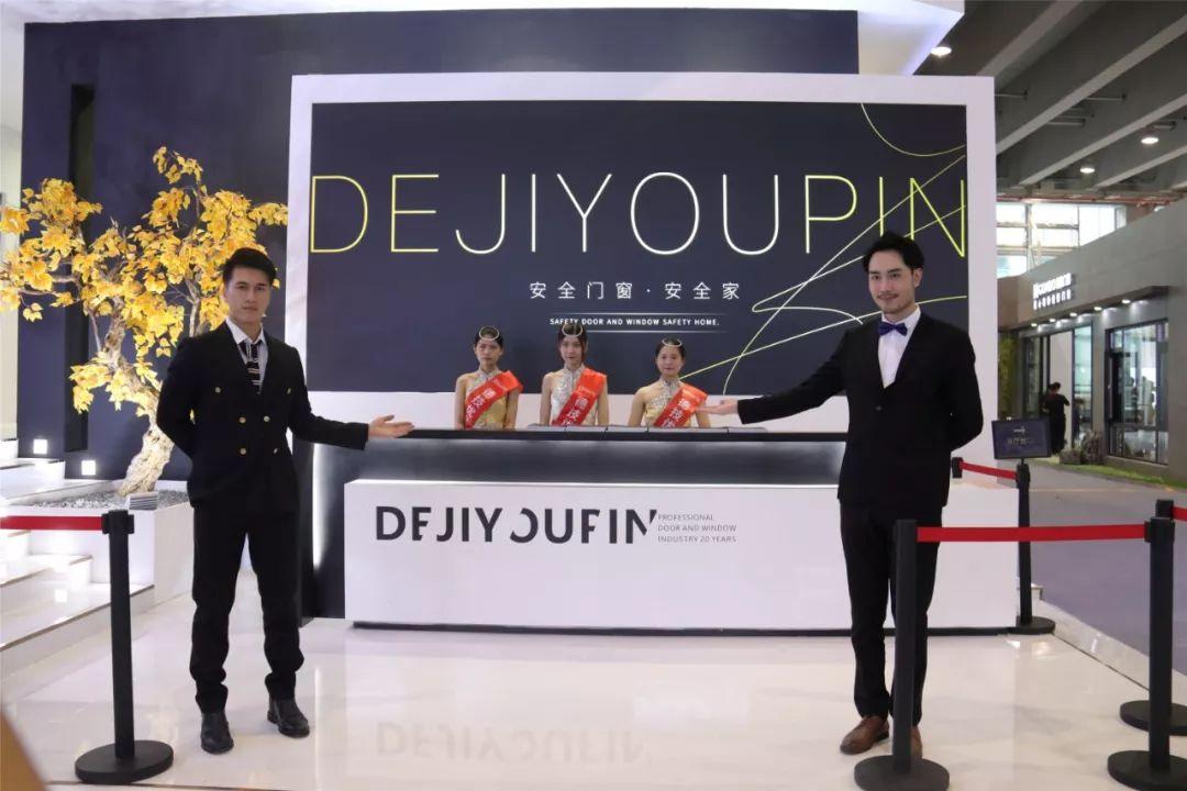 今日头条|德技优品门窗惊艳广州建博会,网友评为最有品味展位