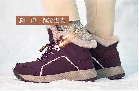当风靡全球的潮鞋设计师遇上足力健 为老人鞋注入时尚范儿