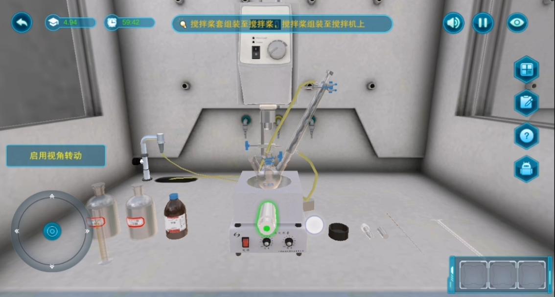 北京欧倍尔化学软件APP上线啦