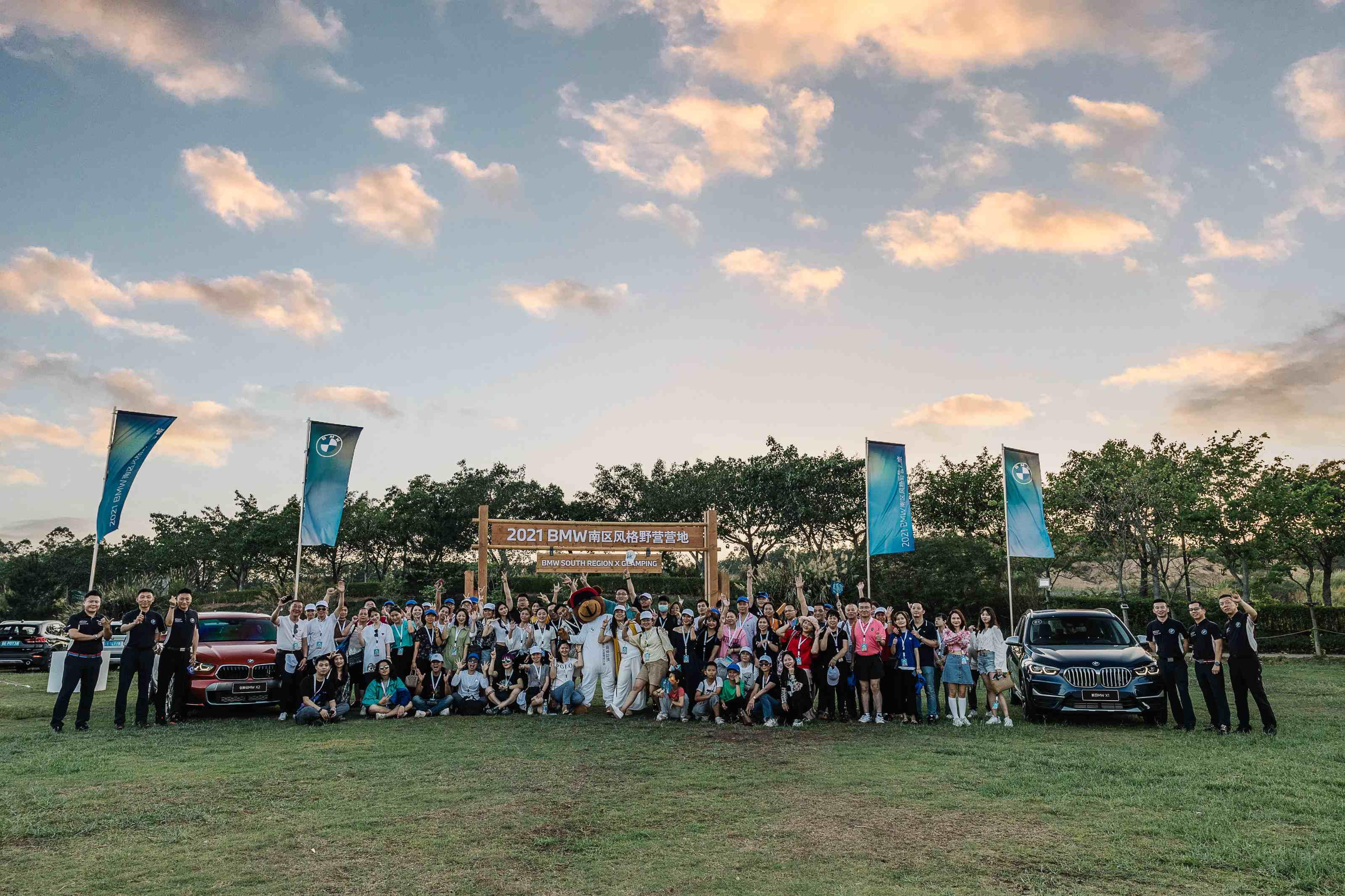2021 BMW南区风格野营之旅圆满收官