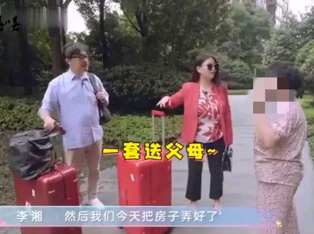 八卦爆料:金宇彬、金泫雅、李湘、李子柒、刘涛、李小璐、袁伟豪