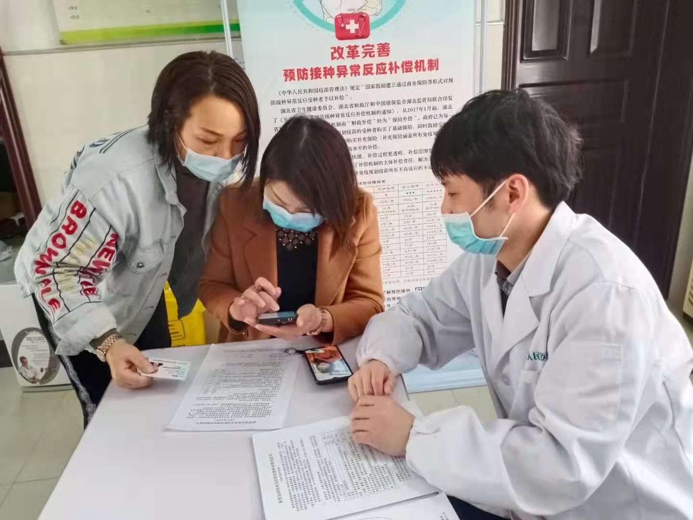 湖北蕲春县疾控部门全力服务有序推进新冠疫苗接种工作