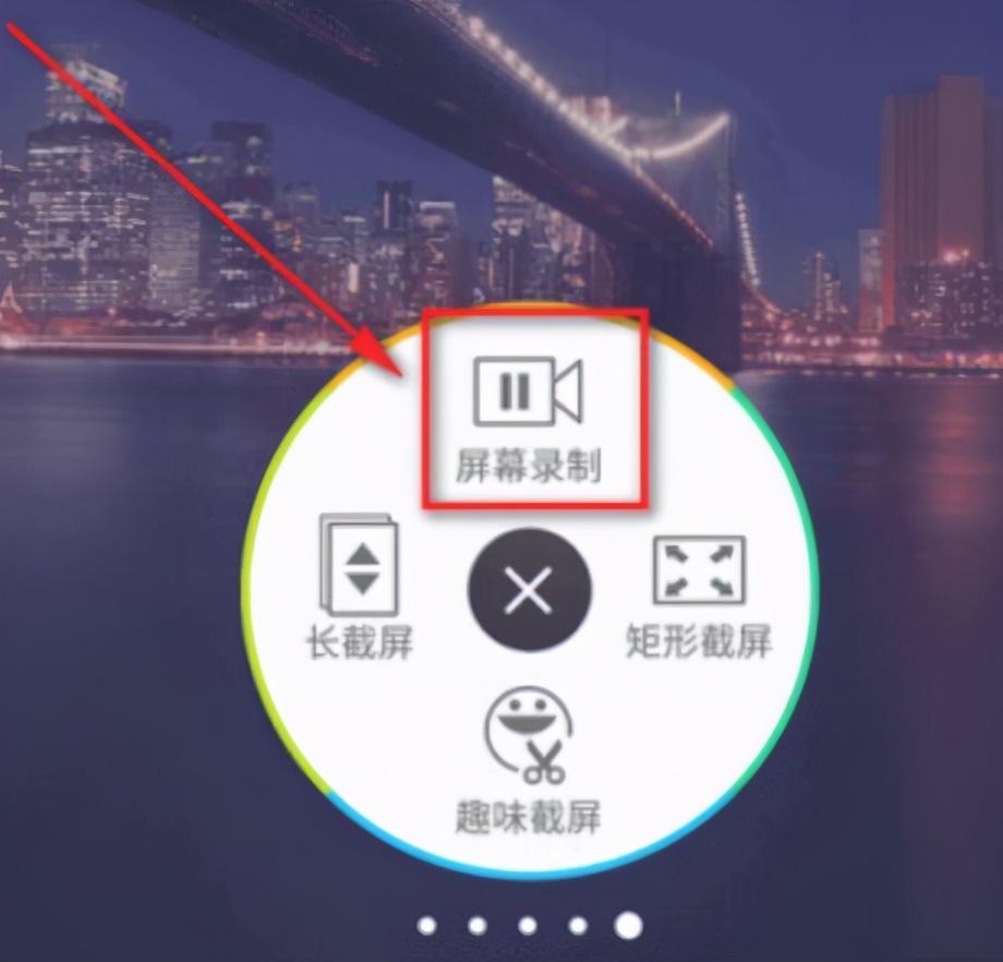 vivo手机怎样录屏(vivo手机怎么一键录屏)