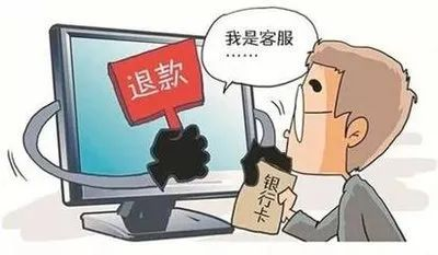 """最新网络诈骗案,8名大学生做肮脏""""兼职"""",良知泯灭"""