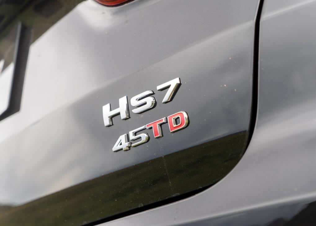 红旗HS7 推2.0T车型,没有四驱,仅为拉低售价?
